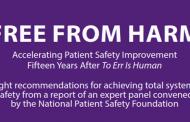 عاری از آسیب: ۸ توصیه برای تسریع بهبود ایمنی بیمار در بیمارستان ها
